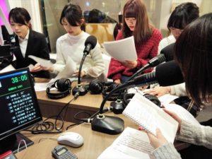 アナセミ生ラジオ実習日記2018年12月12日オンエア分