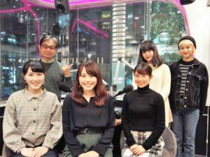 九州アナウンスセミナーラジオ実習2018年11月14日放送分