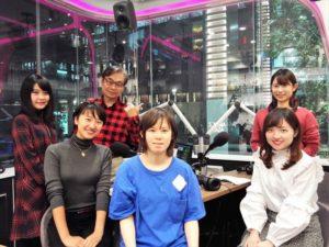 九州アナウンスセミナーラジオ実習2018年11月7日放送分