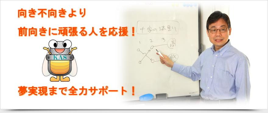 福岡のアナウンサー養成スクール「九州アナウンスセミナー」 福岡市天神近くにあるアナウンサーになるための学校です。